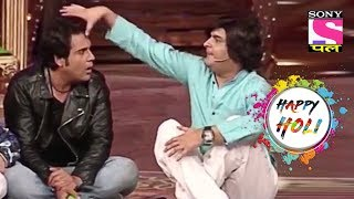 Kapil Shares His Holi Stories | Kahaani Comedy Circus Ki | Holi Special