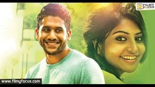 Sahasam Swasaga Sagipo movie bgm(backgroundmusic)