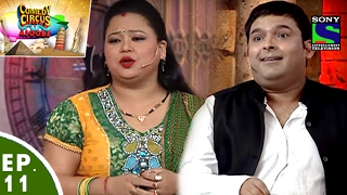 Comedy Circus Ke Ajoobe - Ep - 11 - Internal Team Ghotala