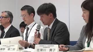 第8回地震・津波技術評価検討会(2019年04月22日)