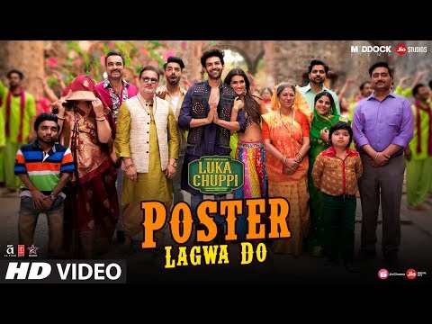 Poster Lagwa Do Song Lyrics – Luka Chuppi 2019