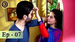 Zindaan Episode - 07 - 17th April 2017 - Top Pakistani Drama