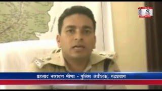 रुद्रप्रयाग से विस्फोटक सामग्री नेपाल ले जा रहा युवक गिरफ्तार