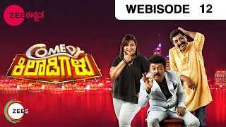 Comedy Khiladigalu - Episode 12 - November 27, 2016 - Webisode