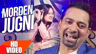 Morden Jugni (Full ) | Meet Gurmeet | Latest Punjabi Song 2017 | Speed Records