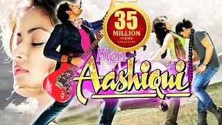 Meri Aashiqui (2015) Full Movie | Sneha Ullal | Hindi Movies 2015 Full Movie