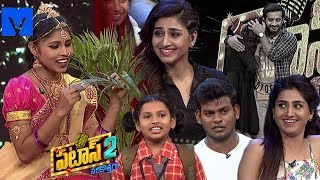 Patas 2 - Pataas Fun Unlimited This Week Promo - Monday to Friday - 8:00 PM - Anchor Ravi,Varshini