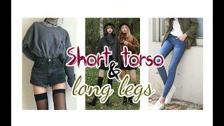 Short Torso & Long Legs // Subliminal