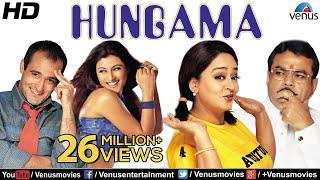 Hungama (HD)   Hindi Movies 2016 Full Movie   Akshaye Khanna Movies   Bollywood Comedy Movies