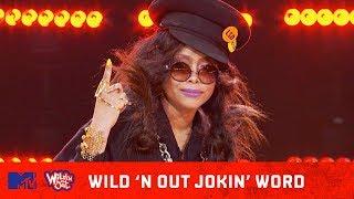 Erykah Badu Gives Kanye A Piece of Her Mind 😱   Wild 'N Out   #JokinWord