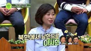 북한에서 남한으로 이사한(?) 머구리 박명호 가족의 특별한 탈북 스토리☆