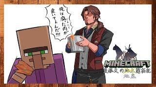 【Minecraft】ひたすら北へ旅に出る ベルモンドの深夜マイクラ【にじさんじ鯖】