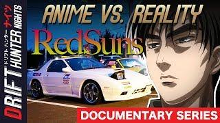 Were Ryosuke and the RedSuns Real?【日本語字幕あり】| DRIFT HUNTER NIGHTS
