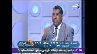 صباح البلد - لقاء خاص مع حسن عبد الله مفتش الاثار