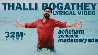 Thalli Pogathey - Official Single | Achcham Yenbadhu Madamaiyada | A R Rahman | Lyric