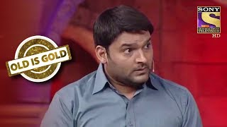 Kapil On Different Career Options | Old Is Gold | Comedy Circus Ke Ajoobe