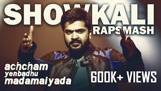 Showkali - Achcham Yenbadhu Madamaiyada | A.R. Rahman | #AYMRapSmash