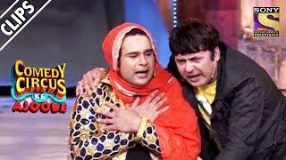 Krushna & Sudesh Have A Financial Crisis | Comedy Circus Ke Ajoobe
