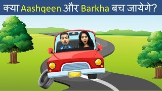 Adventurous Road Trip to Agra | ft. Aashqeen | ft. Barkha | Hindi Paheliyan