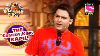 Kapil's Lavish Lifestyle | The Comedy King - Kapil | Kahani Comedy Circus Ki