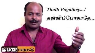 Thalli Pogathey 2016 first super hit song | Achcham Yenbathu Madamaiyada| STR | A R Rahman