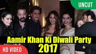 UNCUT - Aamir Khan's Grand Diwali Party 2017 | Full | Shahrukh, Deepika, Ranbir, Sanjay Dutt