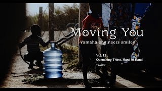 Trailer for Moving You Vol. 12 -Quenching Thirst, Hand in Hand