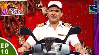 Comedy Circus Ka Jadoo - Episode 10 - The Uniform's Magic