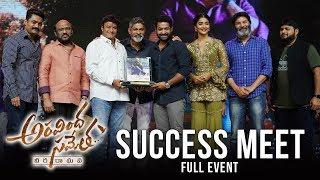 Aravindha Sametha Success Meet LIVE - Jr. NTR, Pooja Hegde | Thaman S | Trivikram