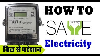 How to save electricity in AMP with capacitor