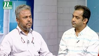 লিঙ্গ বিরূপতা কেন হয় ? । Shastho Protidin । EP 3065 । Dr Nazrul Islam