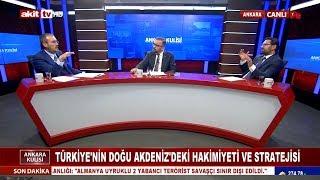 Ankara Kulisi - Mahir Ünal'dan gündemi değiştirecek açıklamalar ! 11.12.2019