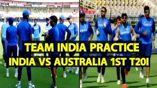 Watch : Indian Team Practice In Vizag Ahead Of 1st T20I | India vs Australia