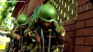 Bangladesh Army Training - ADHOC