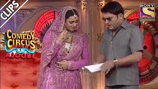 Kapil Builds A Mahal For Sweta | Comedy Circus Ke Ajoobe