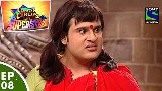 Comedy Circus Ke Superstars - Episode 8 - Desh Videsh Special