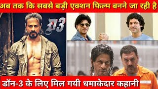 Get ready to witness Biggest action movie of Bollywood. Don 3 script is almost complete
