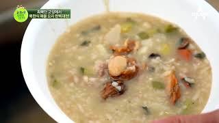 비주얼 끝판왕★ 오직 고성 바닷가에서 맛볼 수 있는 북한식 섭죽!