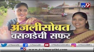 Download On Location Of Tujhyat Jeev Rangala Clip Videos