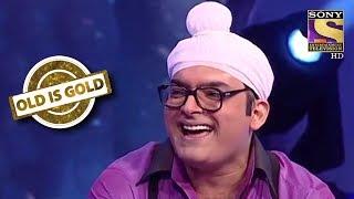Kapil Becomes Junior Siddhu   Old Is Gold   Comedy Circus Ka Daily Soap