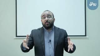 رواق: قيادة التغيير المؤسسي - أ. محمد جمال نجم - برومو