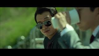 無罪證明 - Trailer