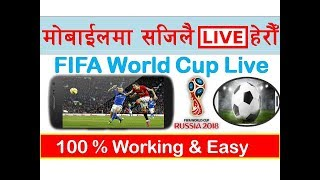 How to watch FIFA World Cup Russia 2018 Live on Android Mobile | Easy tricks to view Live Worldcup