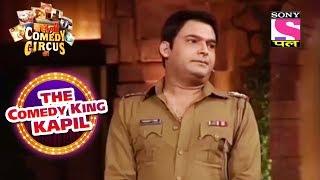 Kapil Gets Accused | The Comedy King - Kapil | Kahani Comedy Circus Ki