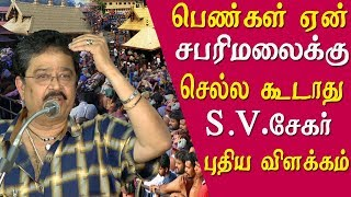 Download Tamil News Online Clip Videos - WapZet Com