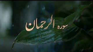 Download Quran Tilawat Clip Videos - WapZet Com