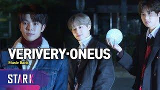 데뷔 일주일 차 신인 베리베리X원어스의 힘찬 출근길 (VERIVERY·ONEUS, Music Bank)