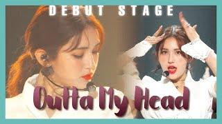 [Debut Stage] SOMI - Outta My Head, 전소미 - 어질어질 Show Music core 20190615