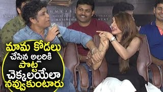 Akkineni Samantha Nagarjuna Hilarious Comedy with Media | Raju Gari Gadhi 2 Success Meet | NewsQube