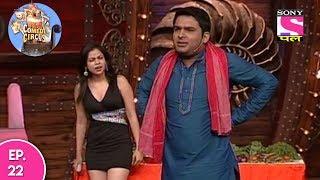 Kahani Comedy Circus Ki - कहानी कॉमेडी सर्कस की - Episode 22 - 17th June, 2017